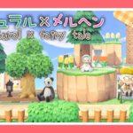 【あつ森実況】案内所の周りを自分好みにレイアウト♪【あつまれどうぶつの森】【島整備】【レイアウト】【島クリエイト】【Animal Crossing】【女性ゲーム実況者】【TAMAchan】