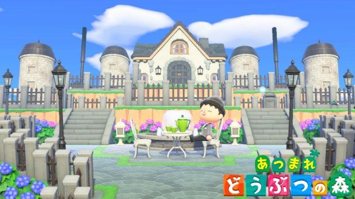 【あつ森】自宅をお城に作り変えてみた【あつまれ どうぶつの森】How to make a  Castle  Animal Crossing