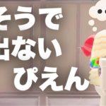 【あつ森】『早くしてくれ!!!』トイレの大行列を待たせるちゃちゃまるを実況する【あつまれどうぶつの森】