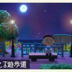 【あつ森】滝の見える遊歩道とお店まわりの装飾【島紹介】