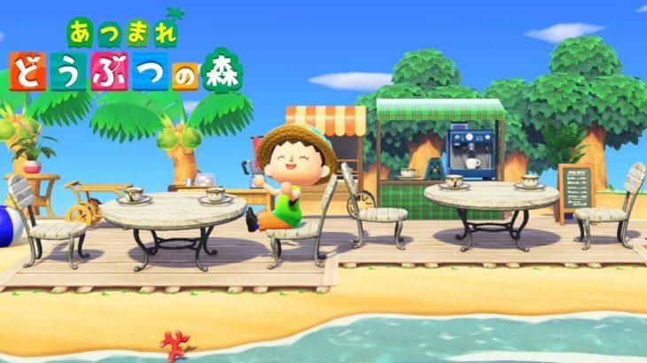 【あつ森】砂浜に海の家を作ってみる【あつまれ どうぶつの森】