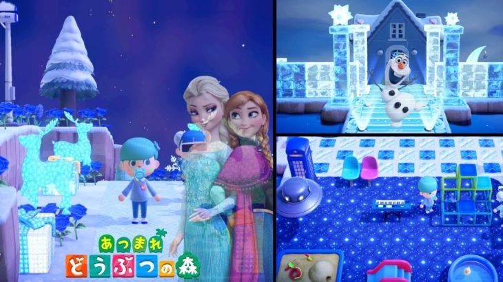"""【あつ森】メンヘラ萌声女子が1日15時間かけて作った""""氷世界の本気の島""""が想像を絶するヤバさだったwww   アナ雪の名シーンなども再現してて凄すぎたww【あつまれどうぶつの森:アナと雪の女王】"""