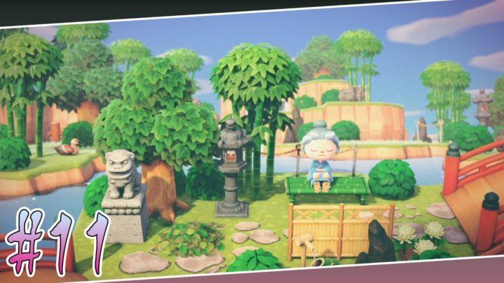 【あつ森】#11 映える和風島作り | 広大な景観を見渡せる展望スペース作り