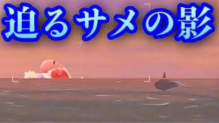 【あつ森】『海はいいぞ』鮫に狙われるちゃちゃまるを実況する【あつまれどうぶつの森】【どう森】【アナウンサー】【ゲーム実況】