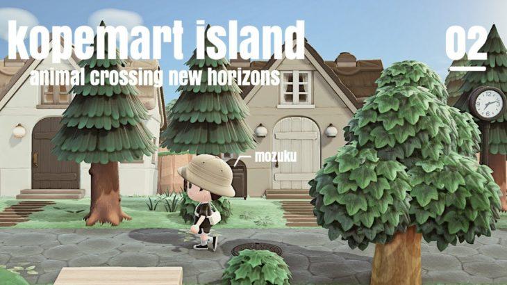 【あつ森】コペマート島のすべて。【島紹介】
