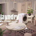【あつ森】住民たちの憩いの場 洗濯の待ち時間におしゃべり【レイアウト】