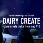 【あつ森】島クリ作業動画#1:DAILY CREATE[【島クリエイト】