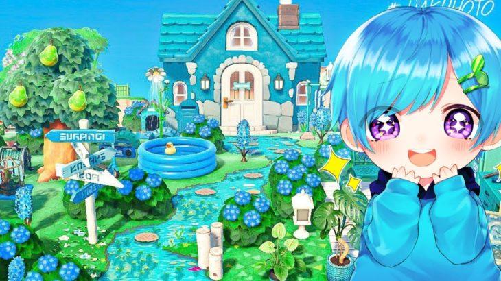 【あつ森】何十万人が訪れた世界一綺麗な青で統一された島クリエイター本気の島がマジで異次元すぎたwwwww 青好きにはたまらん;;【あつまれどうぶつの森】