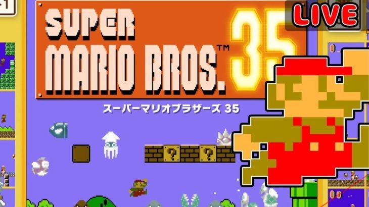 【マリオ35】マリオ35才独身 年収350万円ボーナス無し 年間休日35日