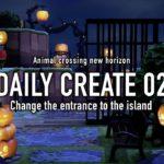 【あつ森】島の入り口をハロウィン仕様に変える:DAILY CREATE 02【島クリエイト】