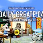 【あつ森】住宅街の作業動画:DAILY CREATE04【島クリエイト|Speed Build】