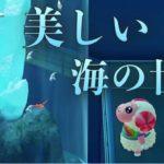 【あつ森】『命は美しい』海の世界に想いを馳せるちゃちゃまるを実況する【あつまれどうぶつの森】【アナウンサー】【たいきち】【ゲーム実況】