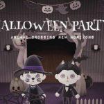【あつ森】モノクロかぼちゃを使った大人のハロウィンパーティー【レイアウト】