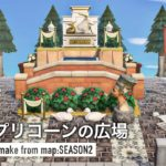 【あつ森】屋台が並ぶカプリコーンの広場:地図から作る島クリエイト2 #9【島クリエイト】