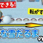 【あつ森】リアタイ勢必見!! 超簡単で100%失敗しない雪だるまの作り方を紹介!【あつまれ どうぶつの森】【ぽんすけ】