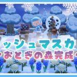 【あつ森】メルヘンなおとぎの森完成したよ~ピロリん🌟【あつまれどうぶつの森】【Animal Crossing】【女性ゲーム実況者】【TAMAchan】