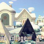 【あつ森】Blue Village|青い住宅街をつくる【島クリエイター】