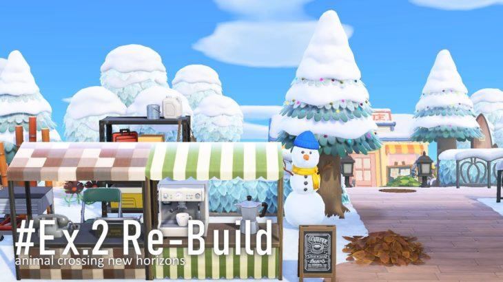 【あつ森】Re-Build 憩いの広場をつくり直す【島クリエイター】