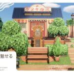 【あつ森】#9 色をおさえてナチュラルに魅せるタヌキ商店:CREATE DIARY【島クリエイト】