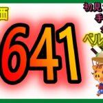 【あつ森】カブ価 642ベル!! 参加型ライブ  初見さんも大歓迎‼ 往復あり!! 高騰 島無料開放中‼
