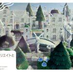 【あつ森】エリアを繋げて島を完成させるクリエイト/風の街の紹介【島クリエイト】