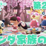 【あつ森アニメ】パンダ家族の日常#23「パンダ家族の春」