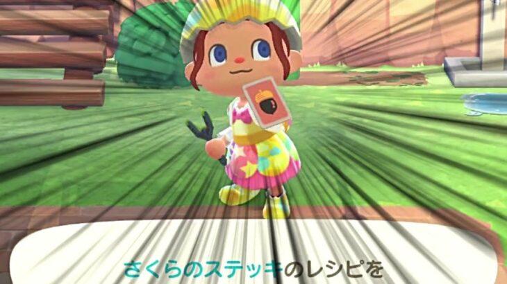 (あつ森)おい!今日こそ桜レシピコンプリート→部屋を桜家具で飾り付けするぞ!#245(あつまれどうぶつの森)