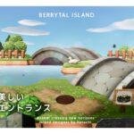 【あつ森】二連橋が美しい開放的な風の島のエントランス【飛行場前|島クリエイト】