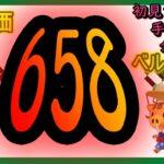 【あつ森】カブ価 658ベル!!  初見さんも大歓迎‼ 往復あり!! 高騰 島無料開放中‼   参加型ライブ