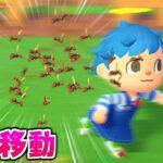 ハチに追われてる時に足が速くなる新バグ使えば逃げ切れるんじゃね??【あつ森】【あつまれどうぶつの森検証】