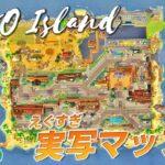 【あつ森】170枚もの写真で作った映え島のリアルマップがえぐすぎるw【島紹介】