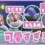 【あつ森】最新アプデ後の花火大会が楽しすぎるううう!追加されたわたあめ・タピオカ・アイスキャンディが可愛すぎる♡【あつまれどうぶつの森/Animal Crossing】【実況/攻略/くるみ】