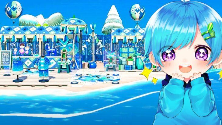 【あつ森】世界一青が綺麗なTwitterでバズった島が想像を絶する真っ青で綺麗すぎた・・・ 青好きには本当にたまらん;;【あつまれどうぶつの森】