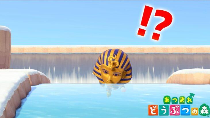 【あつ森】川の中で入るバグ裏技を使って川の中でこけたらどうなる?溺れる? #shorts