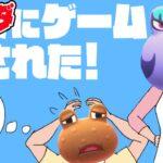 【あつ森アニメ】アイーダママにゲームかくされた!❤switchをとりもどせ!❤家の中でお宝さがし❤ゆっきーGAMEわーるど❤Animal Crossing New Horizons