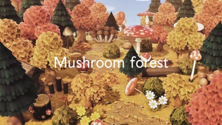 【あつ森】キノコの森 | Mushroom Forest | Animal Crossing New Horizons 【島クリ】