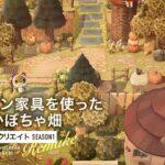 【あつ森】ハロウィン家具を使った谷合のかぼちゃ畑【島クリエイト】